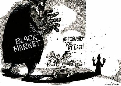 بازار سیاه!
